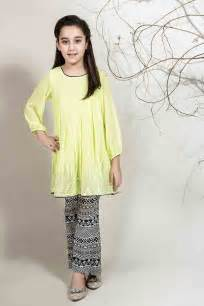 For pakistani little girls mariab kids party dresses 2017 for wedding