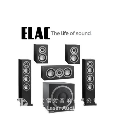 elac debut f5 5 1 home theater system