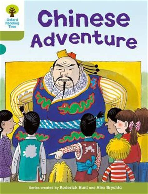 what s wrong with china books adventure oxford reading tree stage 7 more