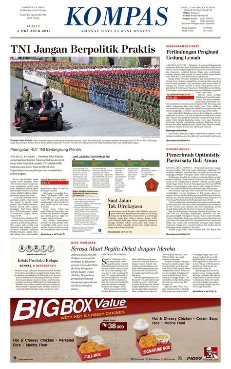 Kerang Kupas jual koran kompas pagi 06 oktober 2017 gramedia