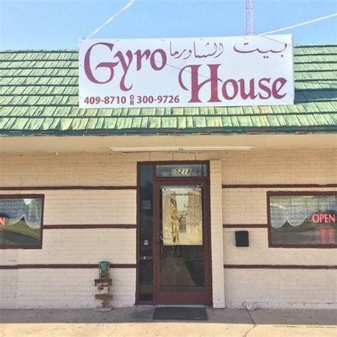 the gyro house gyro house 28 images gyro house st louis skinker debaliviere mediterranean middle