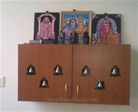 wall mounted puja mandir studio design gallery