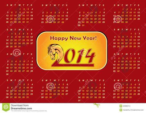Calendario Chino 2014 Caballo 404 Not Found
