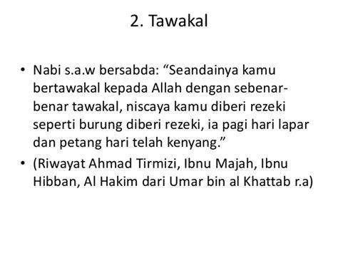 Jejak Langkah Umar Bin Khattab ada10 langkah menjemput rezeki