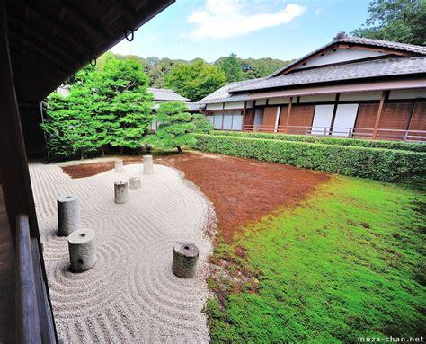 Japanese Zen Garden, Ursa Major