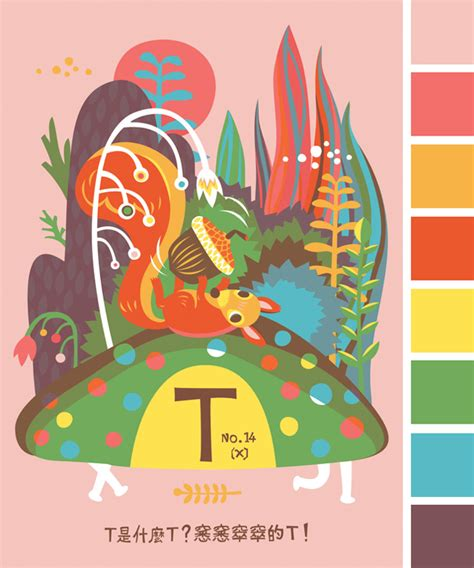 what color is happy color happy 200 design work life