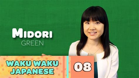 Tv Waku Waku Japan waku waku japanese language lesson 8 colors