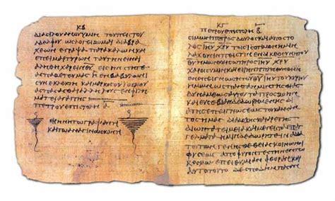 vesuvio testo i papiri di ercolano il patrimonio librario pi 249 antico al