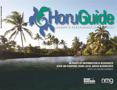 molokai oahu through the years 2006 2016 books hawaii health guide honu guide launches on oahu