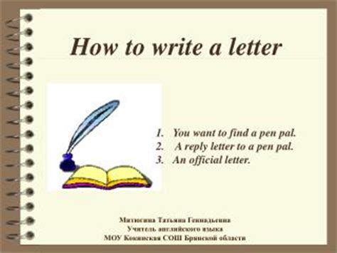 ppt how to write a nomination letter powerpoint presentation id 458616