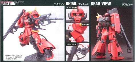 ms 06r 2 johnny ridden s customize zaku ii hguc gundam model kits images list