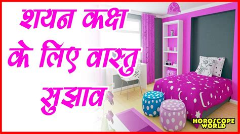 vastu remedies for south east bedroom besta fasta mansfield ohio besta fasta mansfield ohio