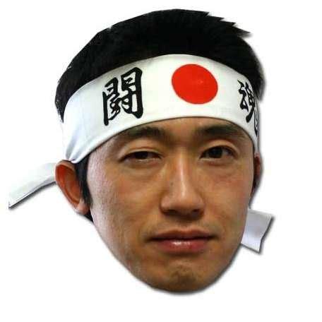 Japanese Traditional Headband   Buy Headband,Hair Band