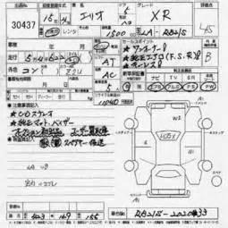 2003 Suzuki Aerio Repair Manual 2003 Suzuki Aerio Wagon Pictures 1 5l Gasoline Ff