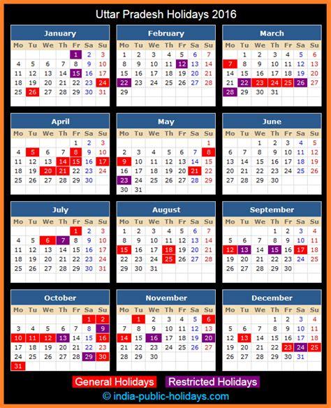 Johnson Mba Calendar by Uttar Pradesh Holidays 2016