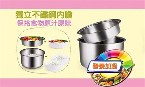 Rice Cooker Hyundai 55 148 for a hyundai steam cooker worth 328