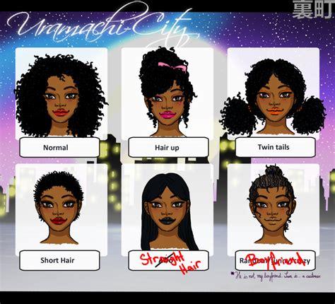 Nappy Hair Meme - nappy hair meme www imgkid com the image kid has it