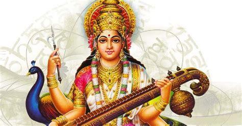 maße höhe breite tiefe bhajan songs lyrics saraswati vandana lyrics he