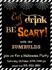 crafty in crosby halloween party invitations please