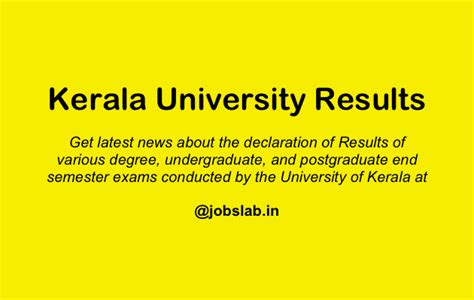 Kerala Mba Results by Kerala Result 2017 Declared For Ug Pg Exams