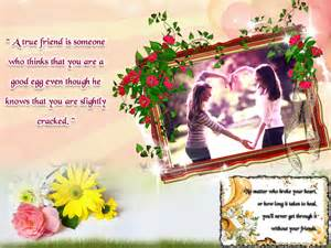 day celebration friendship day cards gifts