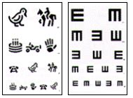 printable pediatric eye exam chart pediatric vision screening for the family physician