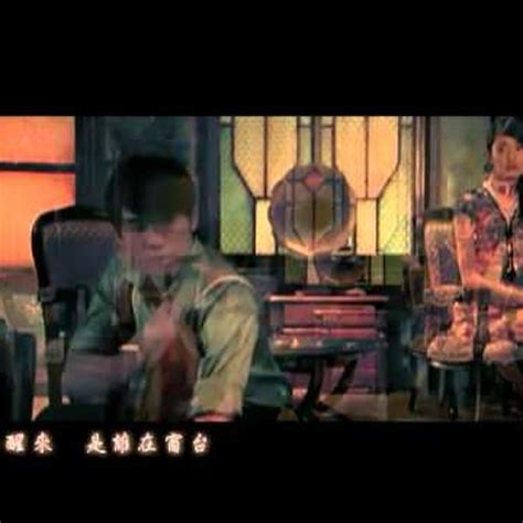 jay chou chord jay chou 周杰倫 千里之外 far away official music video ft 費玉清