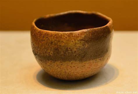 Japan Detox Tea Wabi Sabi by Wabi Sabi Japanese Tea Bowl