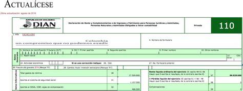 formulario 210 para declaracion de renta del 2015 persona natural liquidador avanzado formularios 110 y 240 con anexos
