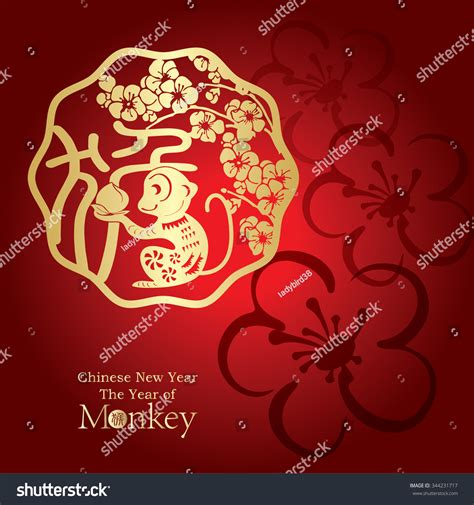 new year greetings related to monkey zodiac monkey translation small text image