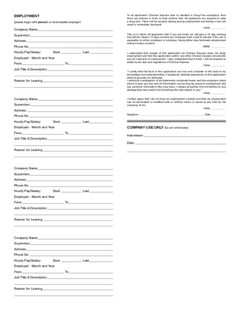 express printable job application free printable chicken express job application form page 2