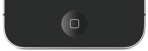 ios 7 home button jailbreak tweak to replace the physical