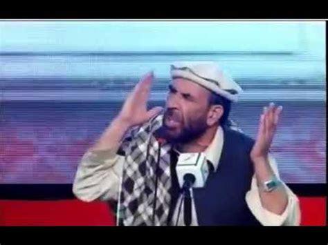 pashto best pashto best poetry by matiullah turab