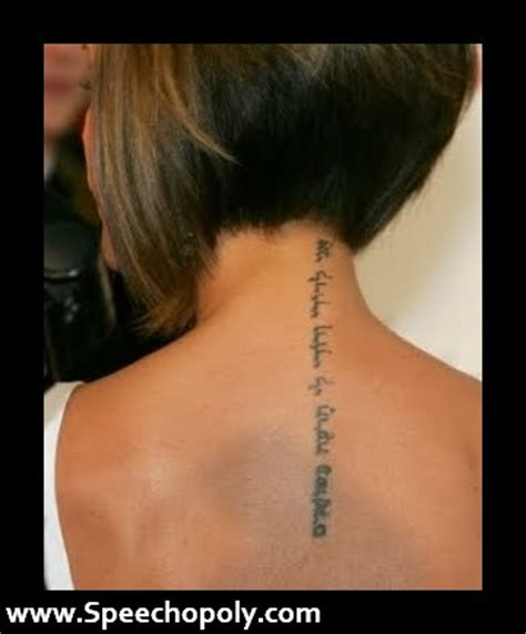 christian hebrew tattoo phrases hebrew tattoo quotes quotesgram