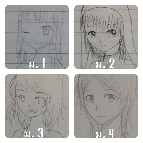 doodle draw siamzone h o w t o drawing l สอนวาดการ ต น ตกแต งภาพ 3938378