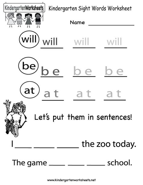 best 25 sight word worksheets photos free printable sight word worksheets best