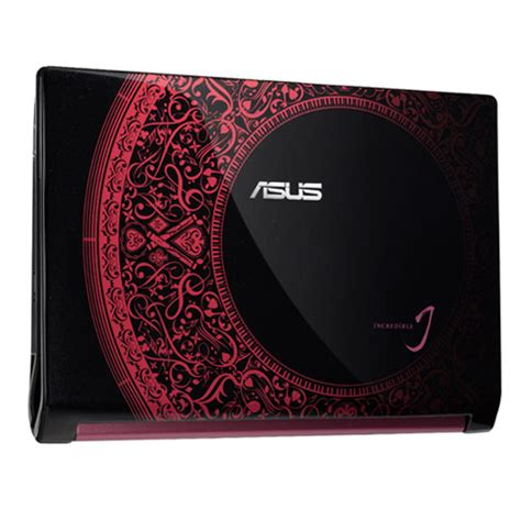 Fan Laptop Asus N43sl asus n43sl chou notebookcheck fr