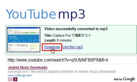 download mp3 asep darso xtc youtube動画をmp3でダウンロード youtube mp3 1 0 0 fox x fox