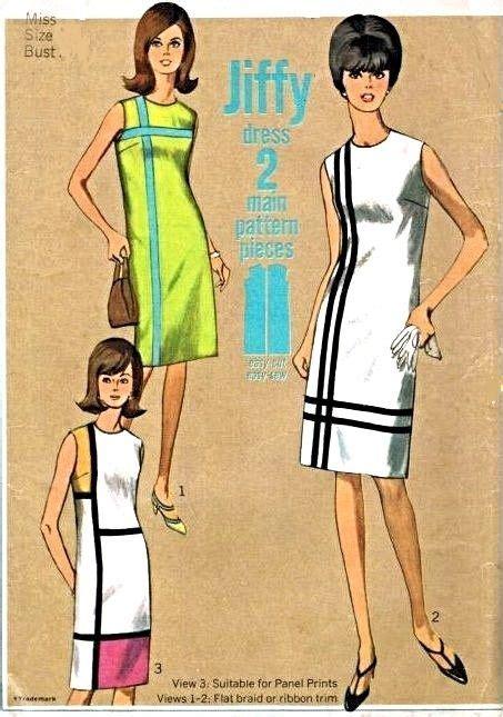 pattern for color block dress 1960s simplicity 6394 mod shift dress pattern mondrian