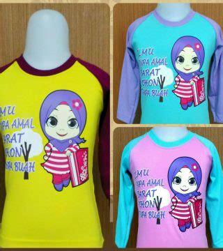 gudang grosir baju anak muslim grosir baju anak branded baju anak muslim baju kaos anak
