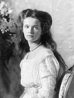 Olga Nikolaevna Romanova - Wikiquote