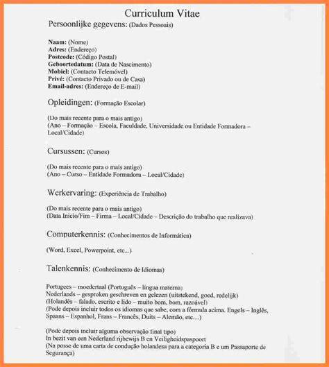 5  curriculum vitae em portugues   Bussines Proposal 2017