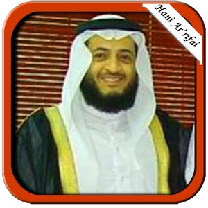 download mp3 alquran hani ar rifai free quran mp3 hani ar rifai apk for windows 8
