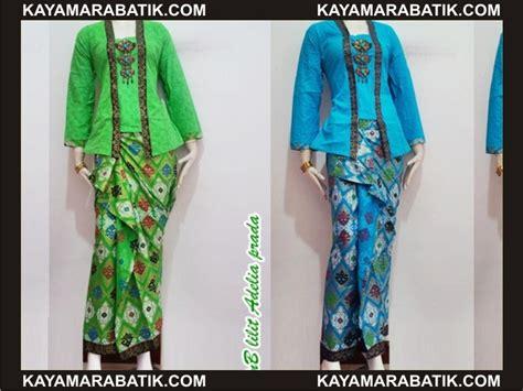 Kaos Inspirasi Murah inspirasi batik seragam muhammadiyah kayamara batik