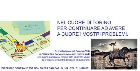 ina assitalia spa sede legale reclami gt info gt generali italia