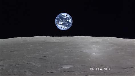 the from the jaxa 月周回衛星 かぐや selene のハイビジョンカメラ hdtv による 満地球の出 撮影の成功について