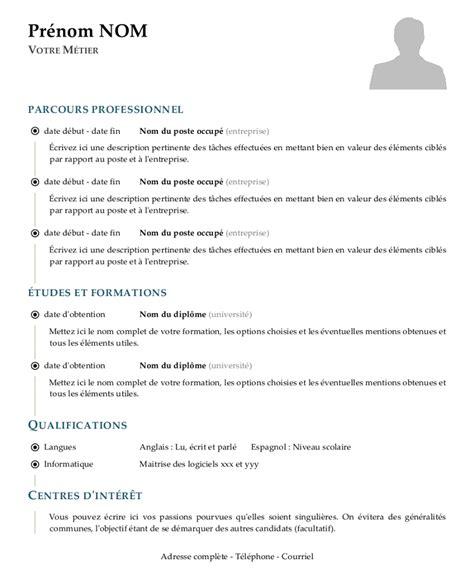 Formulaire De Cv by Mod 232 Le De Cv Professionnel 224 T 233 L 233 Charger