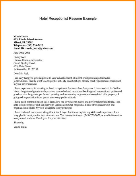 reception cover letter template 5 application letters in hotel with no experience