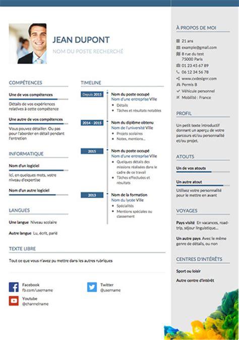 cv design in pdf create my own cv design in pdf for free with cv designr