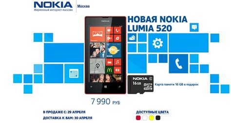 Hp Nokia Lumia N 520 nokia lumia 520 windows phone